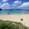 世界に誇るサンゴ礁 渡嘉敷島